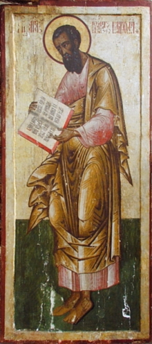 a Russian Orthodox icon of St Matthew the Evangelist